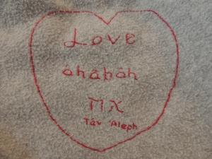 Love - ahabah - Tav-Aleph