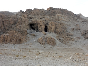 """Cave 1"" is one of the 11 locations (to date) where ""clay jars"" where found containing ""scrolls"" believed penned by the Essenes.  They were religious sect or brotherhood from the Second Temple Judaism time period. Approximately AD 73."