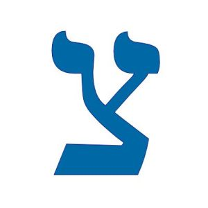 """Tsadik - the 18th letter. Word picture of a """"fishhook"""" or """"hook"""" Meaning: to catch, desire to grasp, to praise. Can you see the man, with lifted hands on his knees in praise?"""