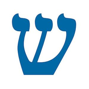 Sheen - 21st Hebrew letter. Word picture: Teeth or Fire Meaning: Smile, to consume, to feed on. Can you see the smile?