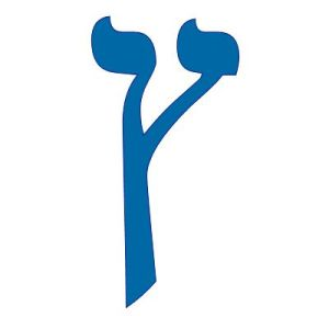 """Tsadik the 18th letter of Hebrew Picture of a """"fishhook"""" or """"hook"""""""