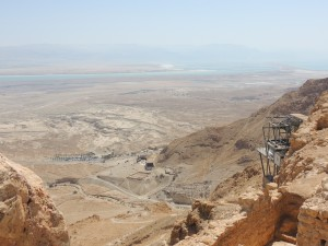 View overlooking the Dead Sea from Masada
