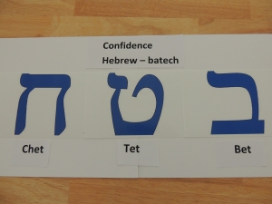 Hebrew word - Confidence - Batech